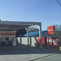 井上燃料店