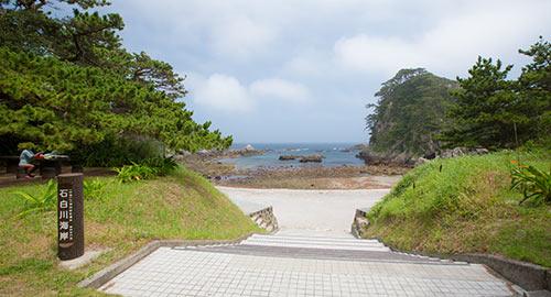 石白川海水浴場の入口
