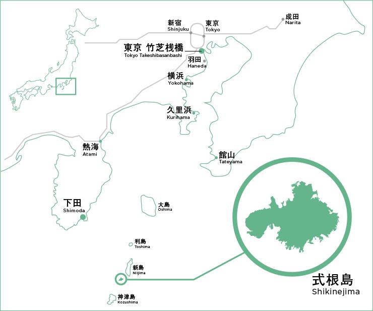 式根島アクセスマップ