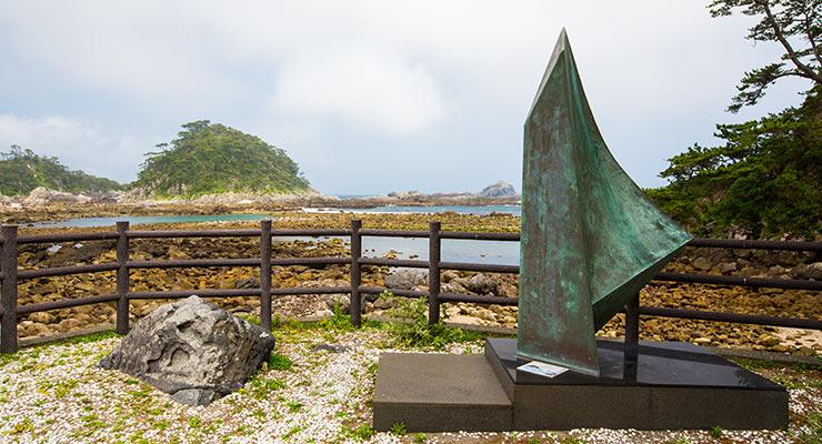 与謝野晶子記念碑