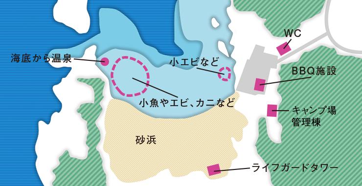 大浦海中ポイント