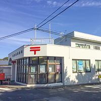 式根島郵便局