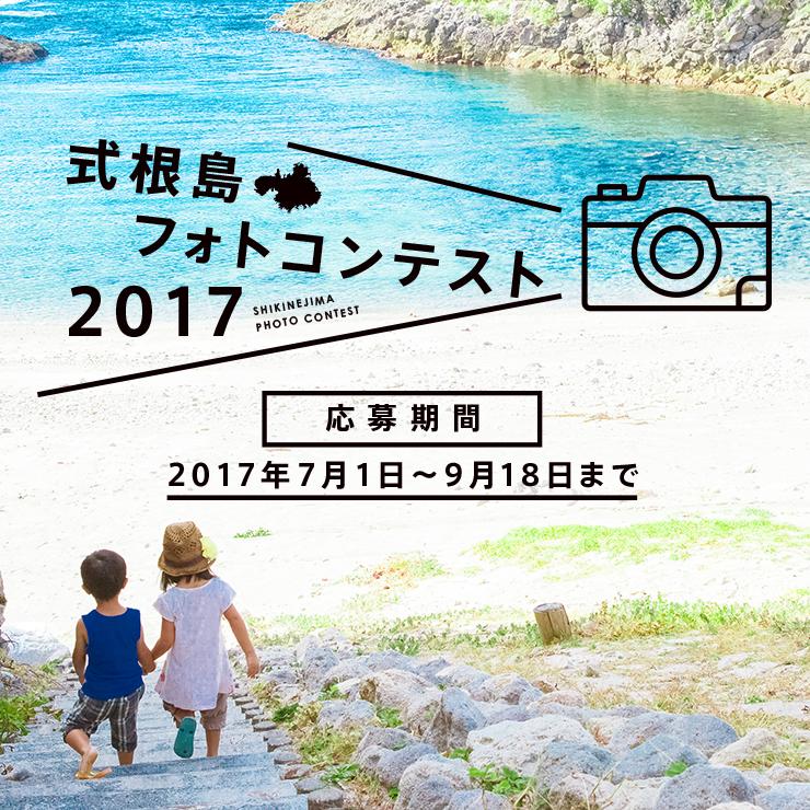 photo2017