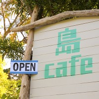 島cafe963オープン