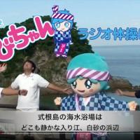 新島村ラジオ体操にみやびちゃん出演♪
