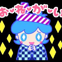 式根島来島に関する多い質問コーナー!